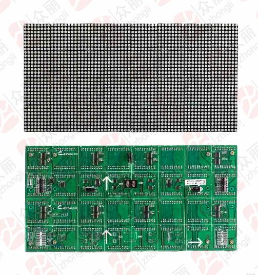 详细信息: 1、室内3.75十六扫单色单元板主要是由红色LED晶片封装为一个像素点,并以8*8点阵构成一个模块,然后再焊接到PCB板上而成;此单元板含有驱动芯片和输入缓冲芯片,连接到LED显示屏控制系统即可显示图形和文字信息等;通过OE信号驱动红色LED的驱动芯片,可形成256种颜色变换;此单元板可以按水平和垂直方向任意拼接,从而拼成不同大小的显示屏; 2、单元板的特点: 点阵模块寿命长,不易损坏 可视角度大,水平视角/垂直视角均可达到120 超高分辨率显示,适合于室内近距离观看 重量轻易于安装、拆卸 采
